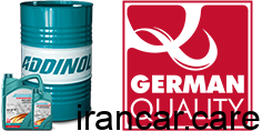 drum germquality logo red
