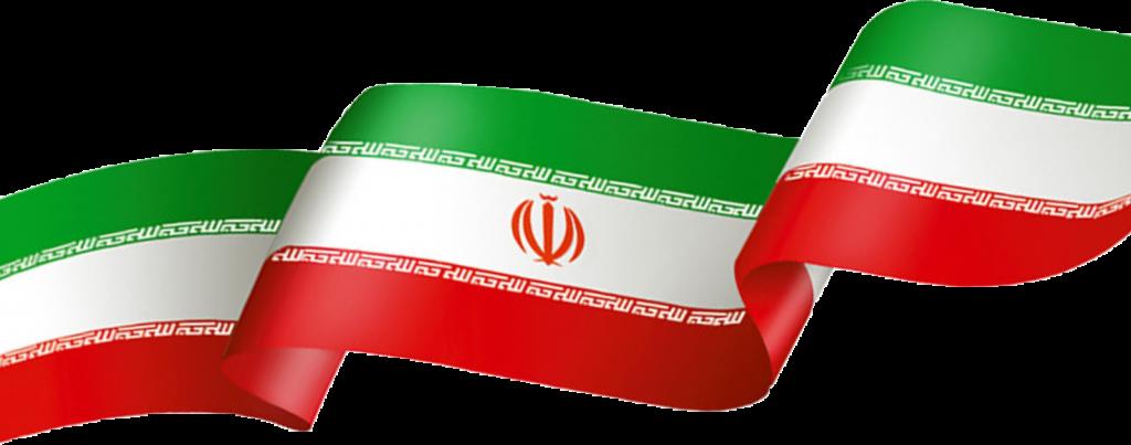 219 2192242 Iran Flag Flag Of Iran