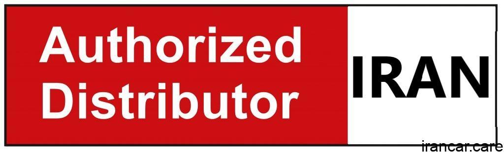 Menzerna Authorized Distributor Uae 1 1024X310 1