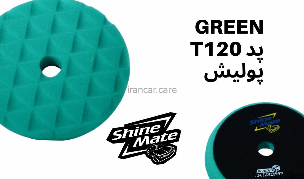 Green T120 Heavy-Cut Foam Pad