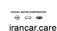 200px Nissan Corporation Logo large