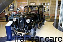 220px 1938 Austin Seven Ruby Motor Centre2C Gaydon
