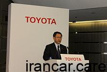 220Px Akio Toyoda