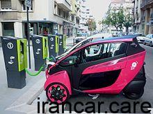 220Px I Road Grenoble