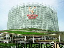 220Px Toyota Group Pavilion