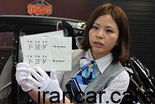220Px Toyota Sign Development Bertel Schmitt