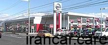 220px Yanagihara Store2C Nagano Nissan 20090307
