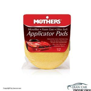 پد مايکروفايبر کاربردي MOTHERS 156500