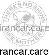 لیست محصولات مادرز-Mothers®