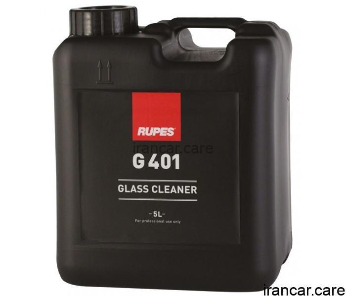rupes g401 glas cleaner glasreiniger 1