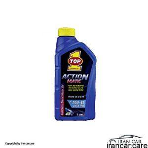 روغن موتور سیکلت ACTION MATIC 20W-40