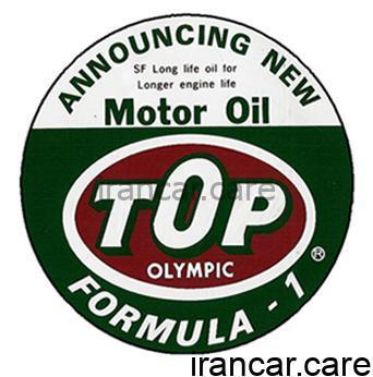 TOPlogo1969