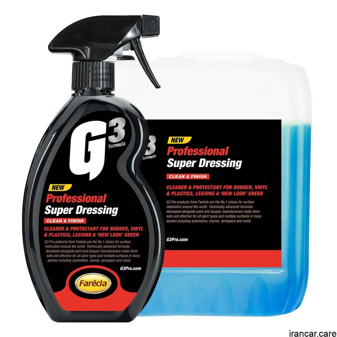 g3 pro super dressing 1