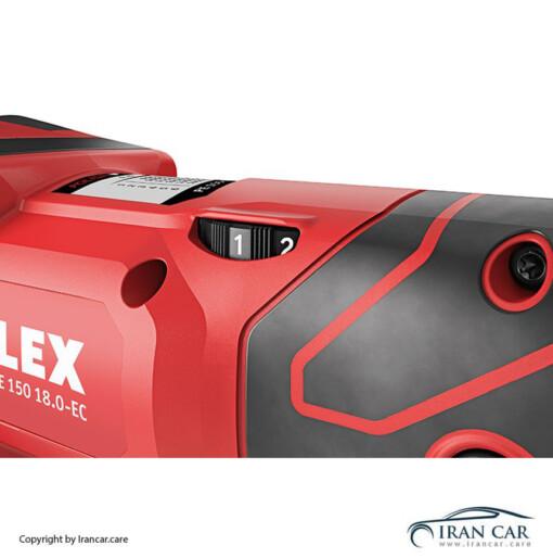 کیت فول دستگاه پولیشر روتاری بیسیم سایز 15 فلکس®FLEX