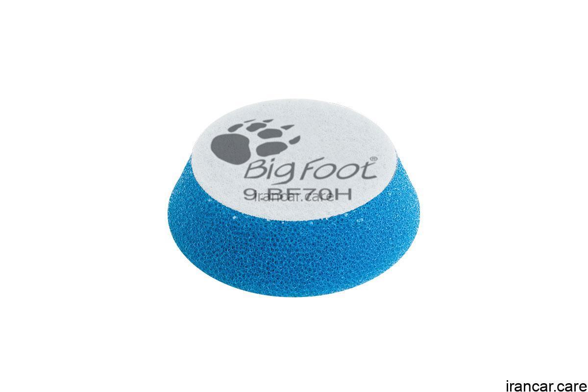 Coarse polishing foam pads random orbital 9BF70H 1