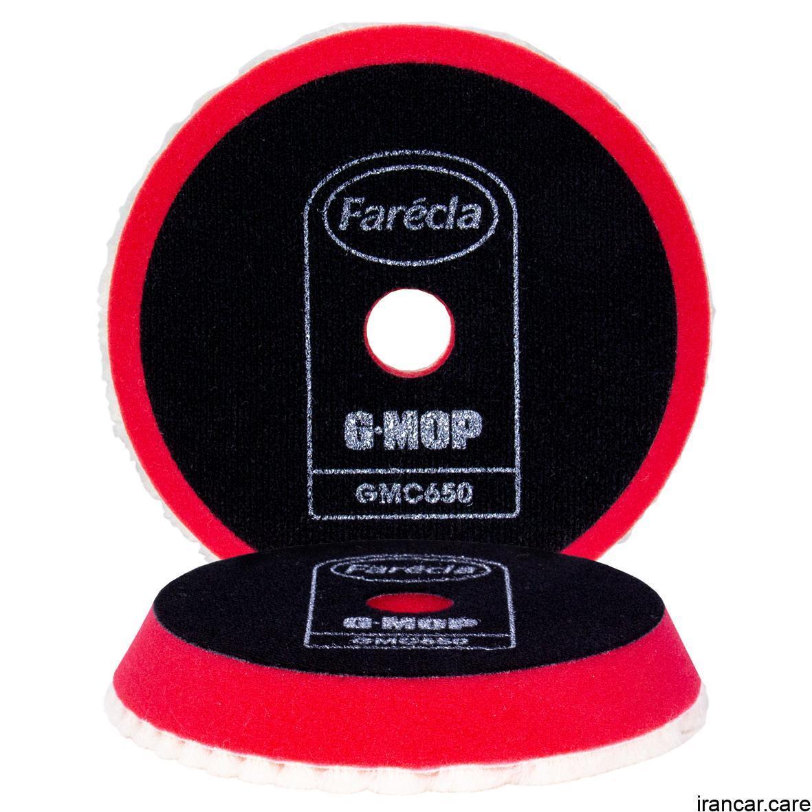 GMC650 G Mop 6in super high cut pad