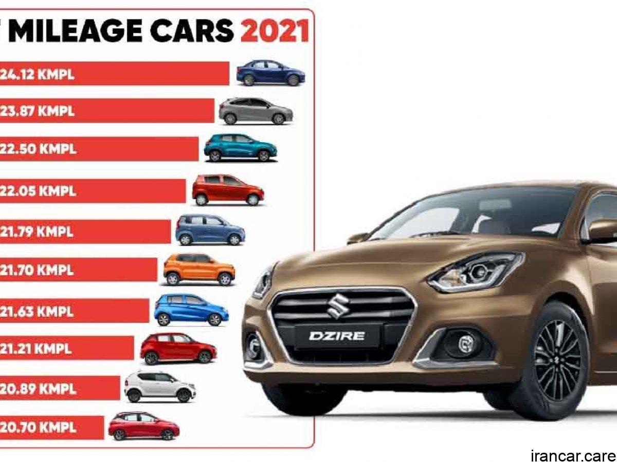 ۱۰ خودرو برتر با مصرف سوخت خوب