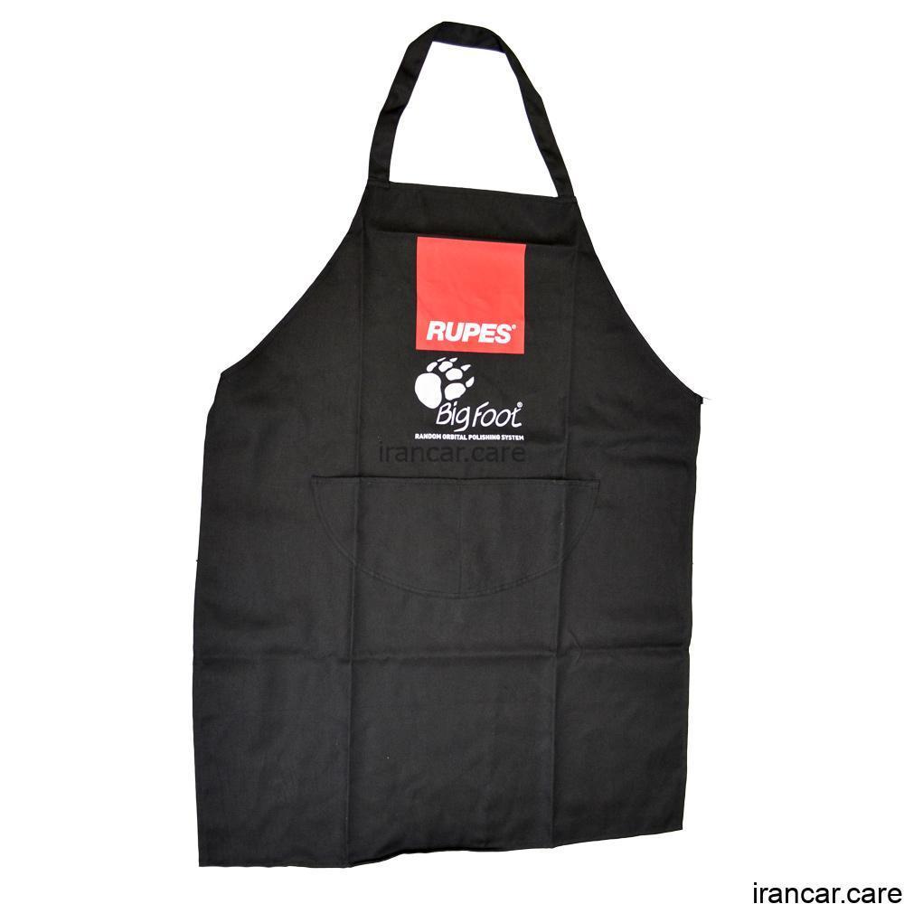 rupes apron 2