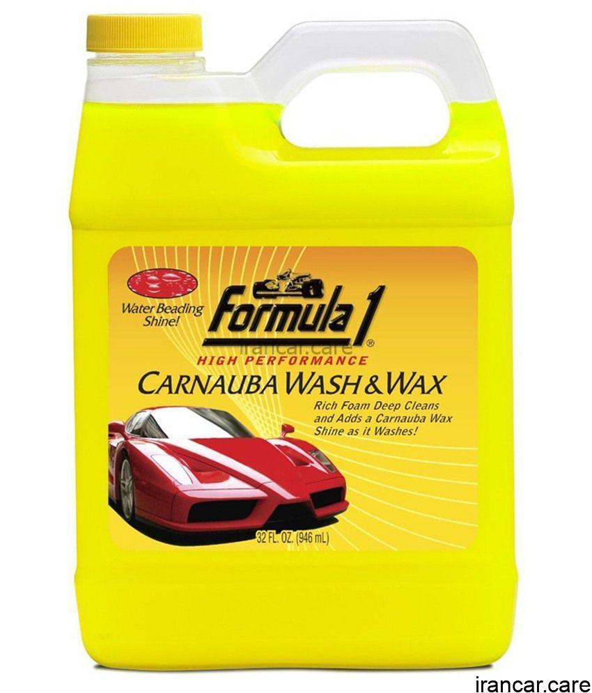 Formula 1 Carnauba Wash Wax SDL990740361 1 9a7fc ۱
