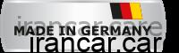 ساخت کشور المان