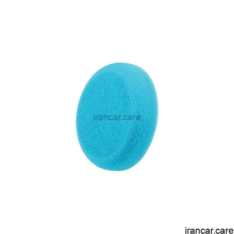 Standard Blue 802075