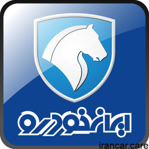 Iran Khodro logo 2