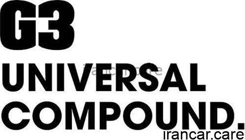 خمیر پولیش فارکلا مدل یونیورسال Universal 1KG
