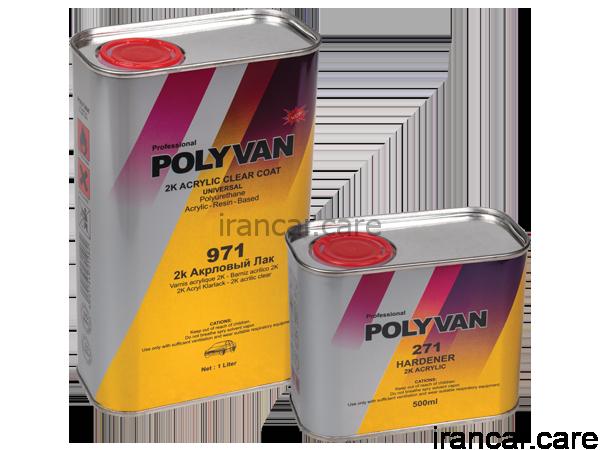 polivan کیلر و هاردنر پلی وان polyvan 1