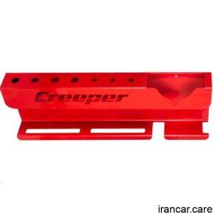 هولدر دستگاه پوليش برس و اسپری کریپر Creeper Holder brushes and spray