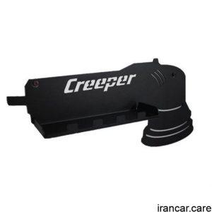 هولدر كليد خودرو كريپر Holder key creeper