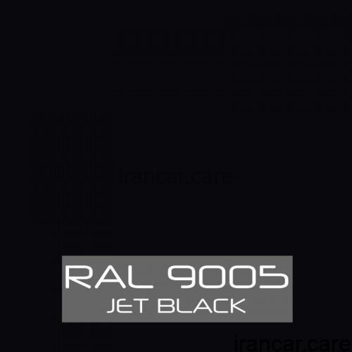 RAL 9005 500x500 1 اسپری رنگ مشکی مات ارکو Arko RAL 9005 Mat 1